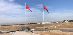 Confusión por el izamiento de banderas rojas en Córdoba